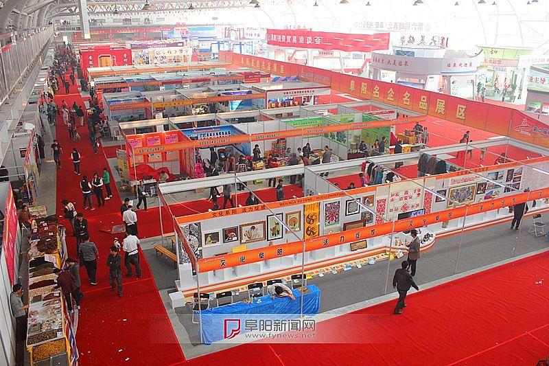 阜阳国际会展中心跃迪电动车高清图片