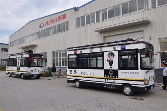 电动轿车 移动警务室 流动警务室 电动巡逻车 跃迪电动汽车高清图片