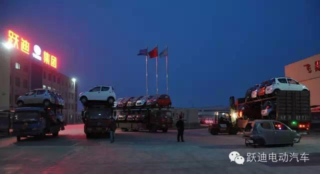 跃迪电动汽车发车徐州,为消费者提供更好驾乘感受高清图片