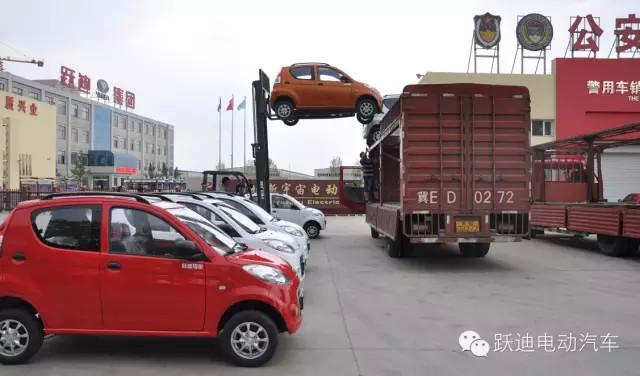 跃迪电动汽车t70再度发车山西 环保节能更经济高清图片