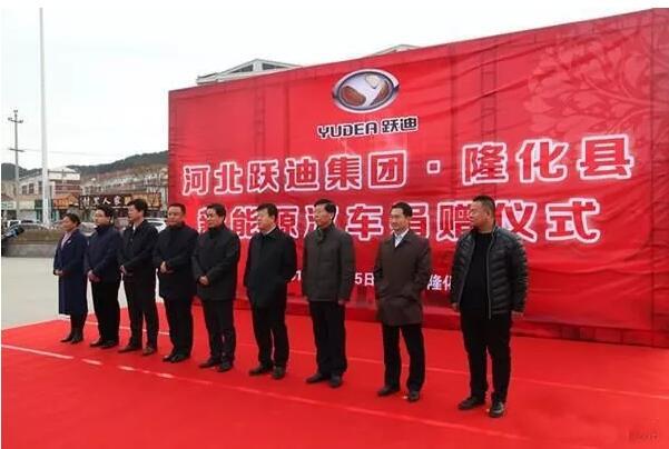 河北金豪棋牌网站集团•隆化县警用车辆捐赠仪式顺利举行