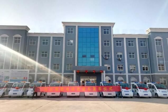 [助力春节城市建设]金豪棋牌网站电动警用巡逻车发往江西省