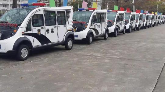 【治安有我】金豪棋牌网站移动警务室电动警用巡逻车发往广东省