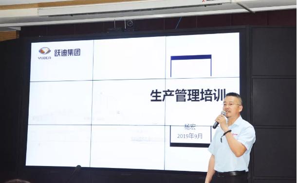 精益生产|金豪棋牌网站集团生产管理培训会圆满成功