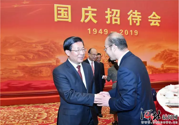 河北省委省政府举行庆祝中华人民共和国成立70周年招待会